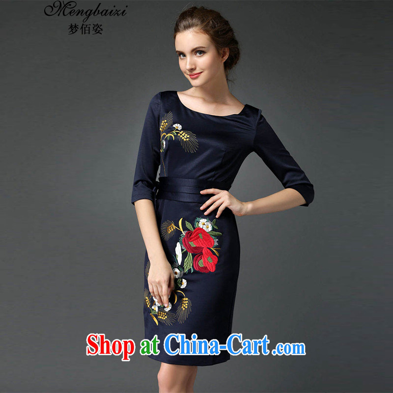 Let Bai colorful 2015 spring and summer with stylish and elegant style evening gown waterlily improved cheongsam dress QP 501 _blue XXXL