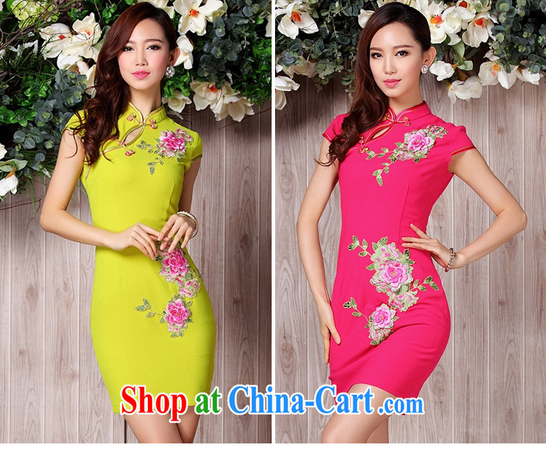 Bong-amphibious gulping spent the summer 2015 new embroidery cheongsam snow woven beauty antique dresses skirts DQ 1502 yellow M pictures, price, brand platters! Elections are good character, the national distribution, so why buy now enjoy more preferential! Health