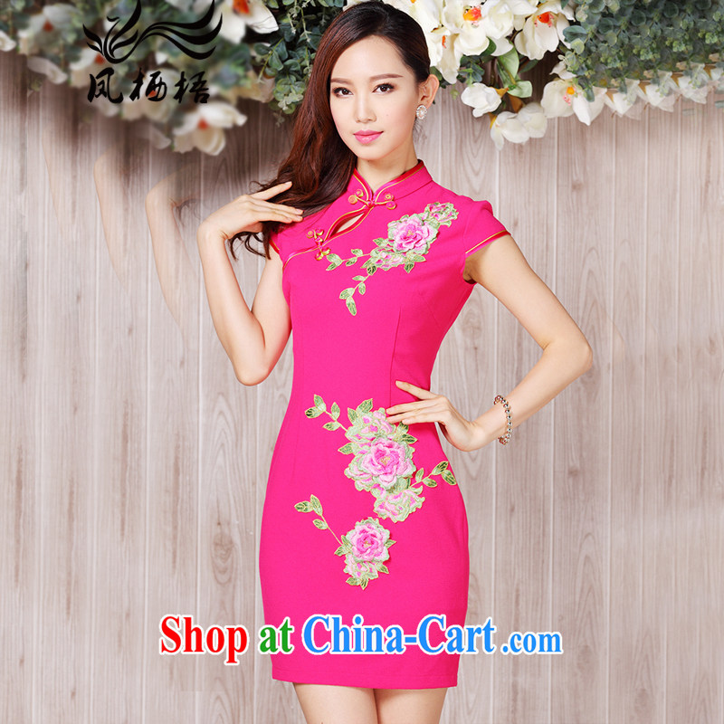 Bong-amphibious gulping spent the summer 2015 new embroidery cheongsam snow woven beauty antique dresses skirts DQ 1502 yellow M, Bong-amphibious and, shopping on the Internet