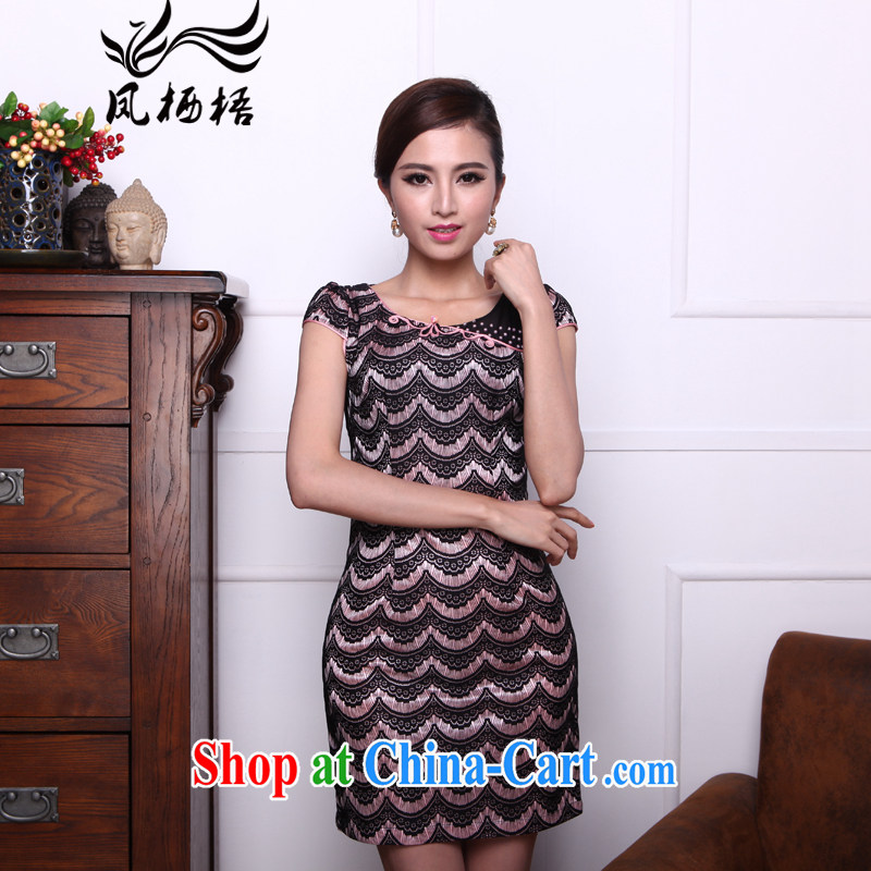 Bong-amphibious Ori-kam-summer 2015 new improved cheongsam lace stitching cultivating charisma cheongsam DQ 1511 pink XXL