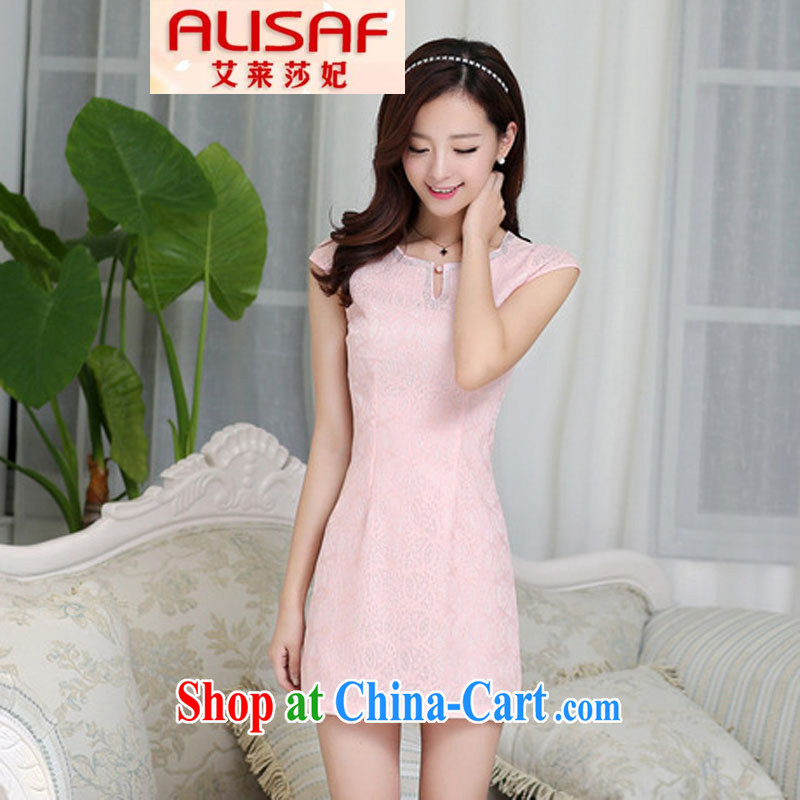 AIDS, Princess Elizabeth 20,015 real-time a summer I new women who decorated graphics thin style short-sleeved dresses girl package and robes further skirt pink