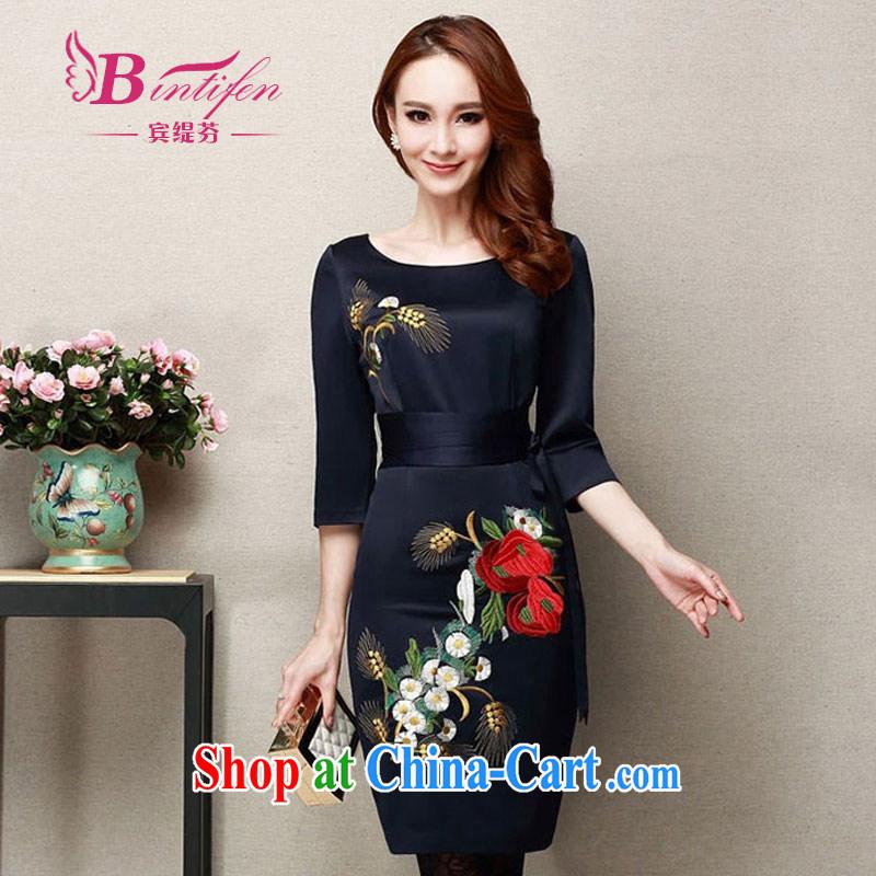 Robin economy _BIN_ 2015 spring new noble temperament embroidery cheongsam dress girls spring 8026 Tibetan cyan XXXL