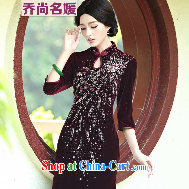 upscale banqueting velvet dress cheongsam dress long wedding MOM stapling Pearl retro C Uhlans on 818 in XXL cuff _2 feet 5 back_