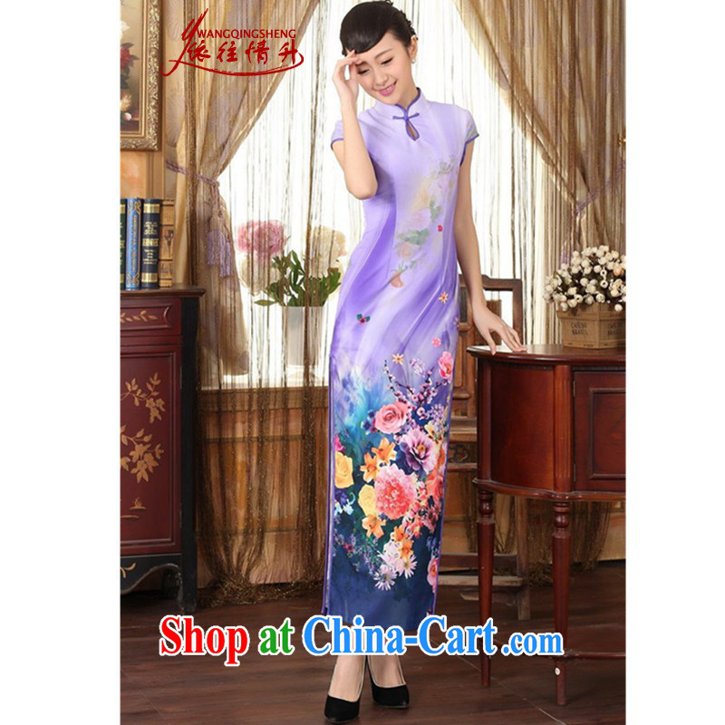 According to the situation in New Chinese qipao, territorial waters drop-mouth painting cultivating short-sleeved long Chinese qipao dress - Purple A XL 2