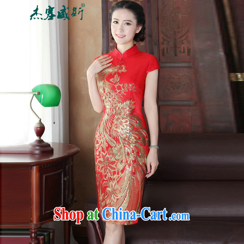 The Jessup, new noble Phoenix embroidery, for manually snap cheongsam dress bridal dresses Y red XXL