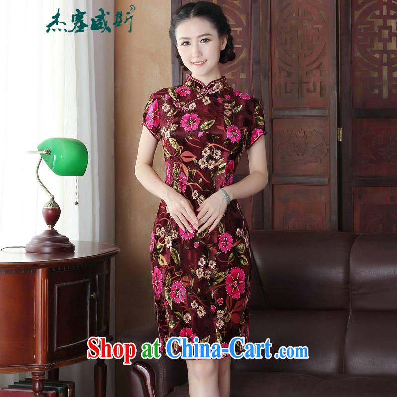 The Jessup, new, improved spring loaded, manually for the buckle cultivating cheongsam dress Y figure XXXL
