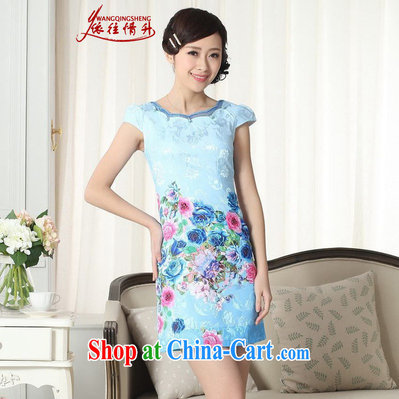 According to summer in New elegance improved Chinese qipao rounded ends to spend cultivating short sleeve cheongsam dress such as figure 2 XL