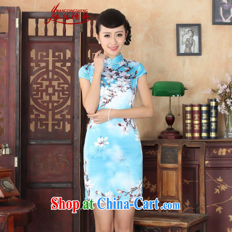 According to the situation in summer new elegance antique Chinese qipao, for a tight beauty short cheongsam dress shown in Figure 2 XL