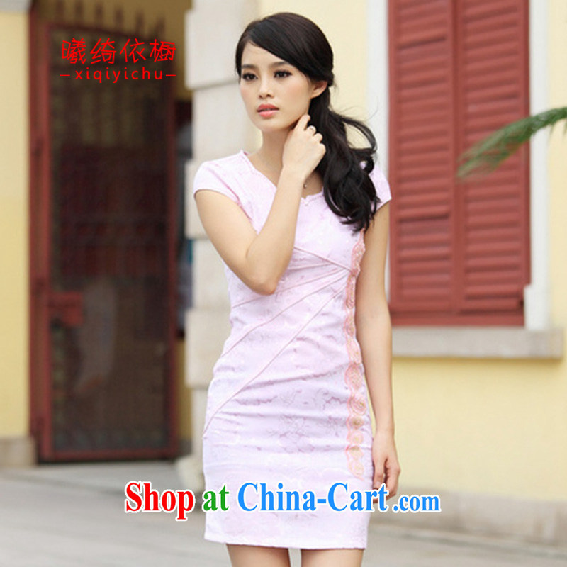hostels in accordance with cross-sectoral cupboard 2015 spring new female qipao A 6902 pink S . .