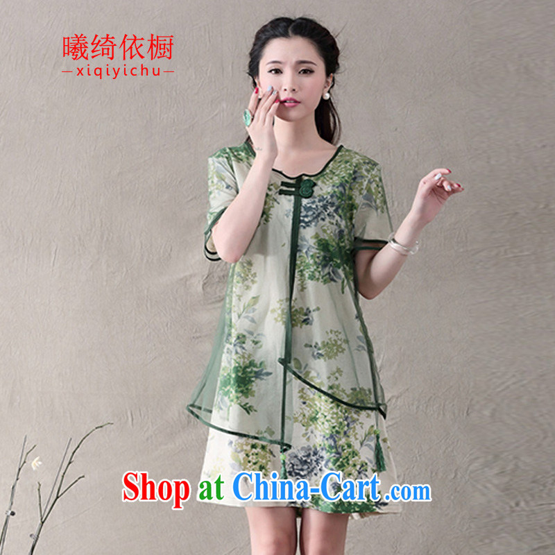 hostels in accordance with cross-sectoral cupboard 2015 spring and summer with stylish China wind improved cheongsam 649 _green XXL