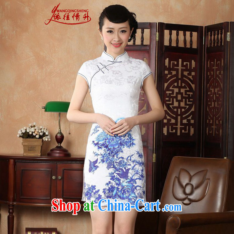 According to the conditions in summer and stylish new Chinese qipao is a tight budget classical disc for short, cultivating Chinese cheongsam dress - A blue 2 XL