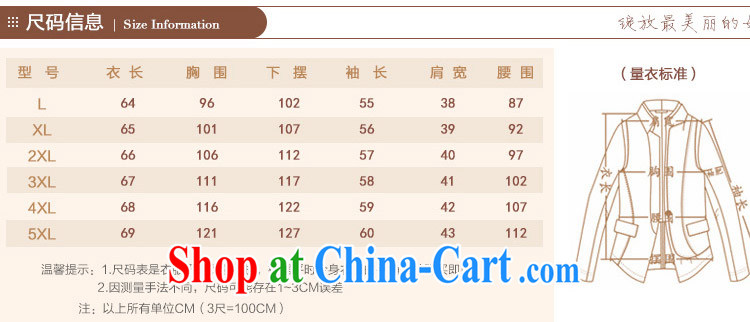 civicknight 2015 spring new, middle-aged and older women wear casual mom with 40 - 50 year-old t-shirt middle-aged General, Tang red 5 XL pictures, price, brand platters! Elections are good character, the national distribution, so why buy now enjoy more preferential! Health