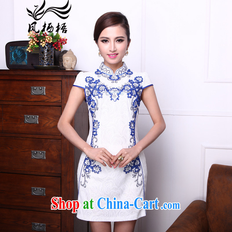 Bong-amphibious Ori-fuser-hsuan summer 2015 new improved cheongsam embroidered, for cultivating short-sleeved dresses skirts DQ 1521 white XXL