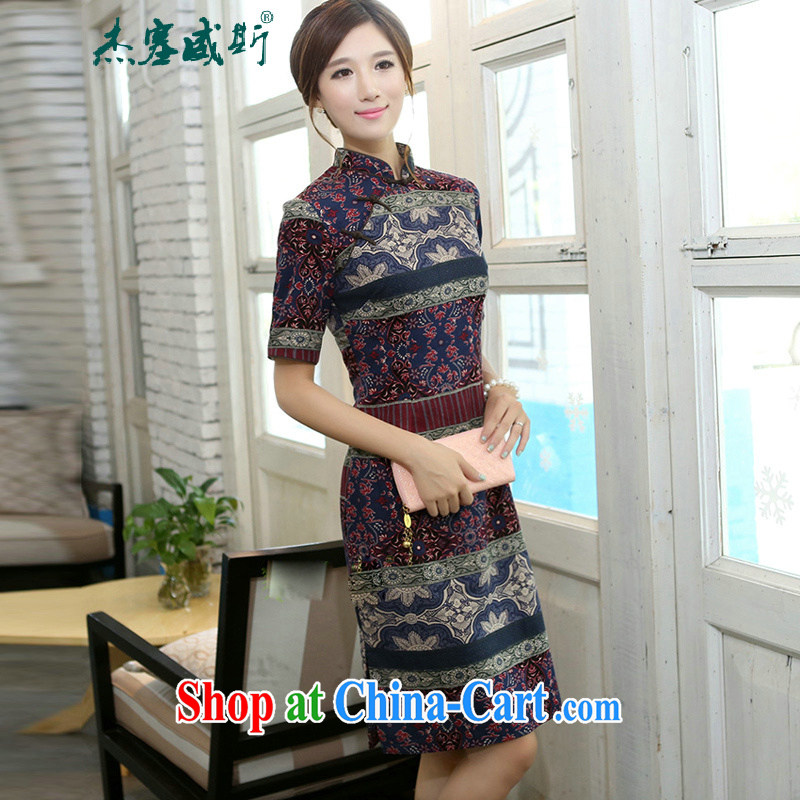 The Jessup, spring and summer dress elegantly refined classical spell color Collar lining up in cotton, the manual a field for cheongsam cheongsam dress classic spell color dresses L