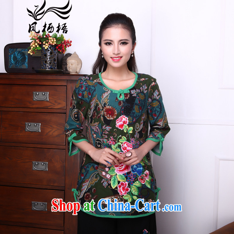 Bong-amphibious Ori-Jing Yao 2015 summer new cotton Ma ethnic wind shirt long floral embroidery Chinese T-shirt DQ 1528 suit 2 XXL