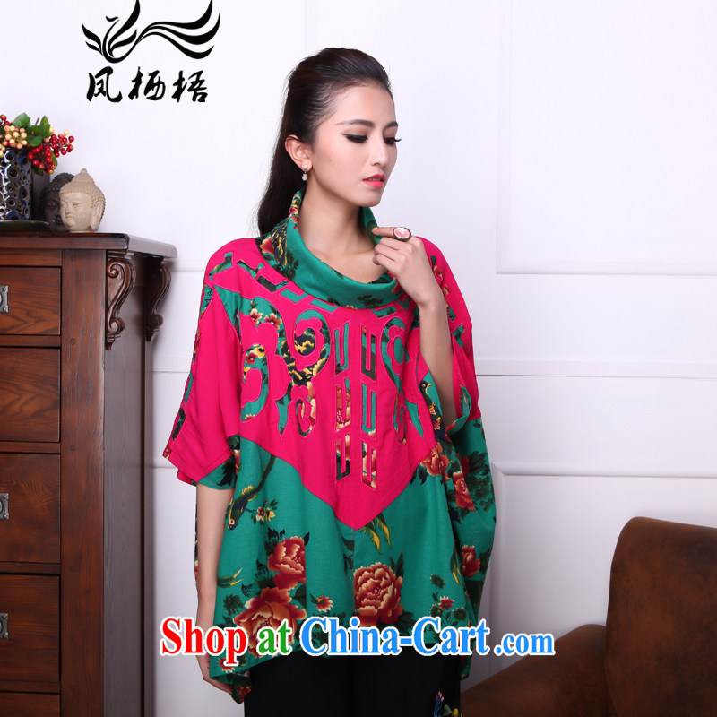 Bong-amphibious Ori-ling Ms Audrey EU summer 2015 new larger ladies embroidered ethnic wind knocked color stitching T-shirt DQ 1530 by red are code
