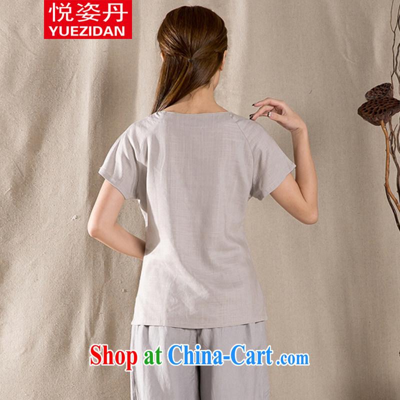 Yue Chi Dan 2015 summer new antique Chinese female fashion cheongsam shirt cotton Ms. Yau Ma Tei Tong with gray M, colorful Dan, shopping on the Internet