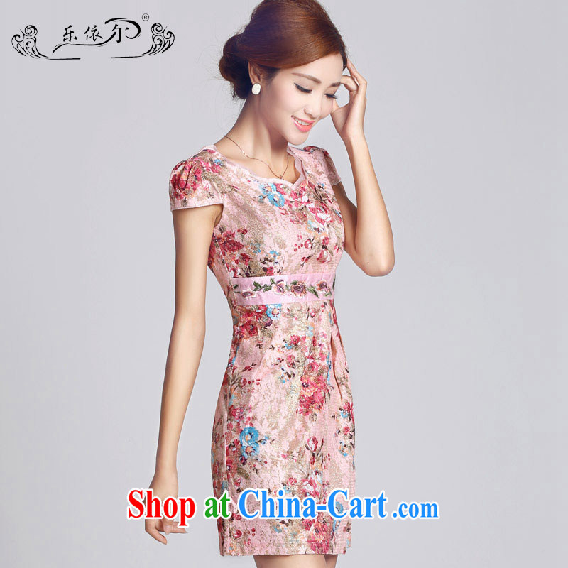 And, in accordance with classical ladies antique dresses, embroidery flowers daily short cheongsam dress Cultivating Female new LYE 33,306 pink XXL