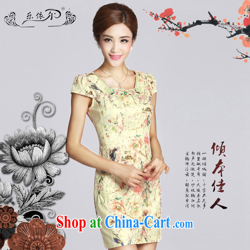 And, in accordance with antique embroidery flower girl dresses short Daily Beauty cheongsam dress lady 2015 spring female LYE 33,308 apricot XXL