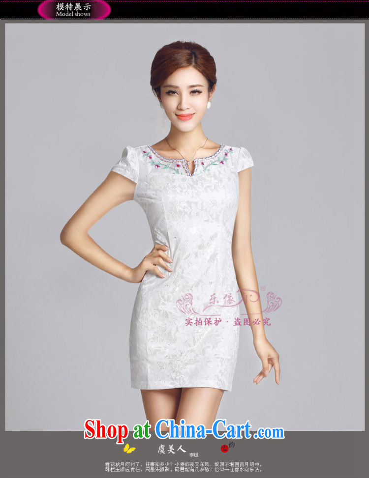 And, in accordance with antique lady dresses 2015 spring new embroidery flower cheongsam dress daily cultivating short cheongsam girls LYE 66,626 white XXL pictures, price, brand platters! Elections are good character, the national distribution, so why buy now enjoy more preferential! Health