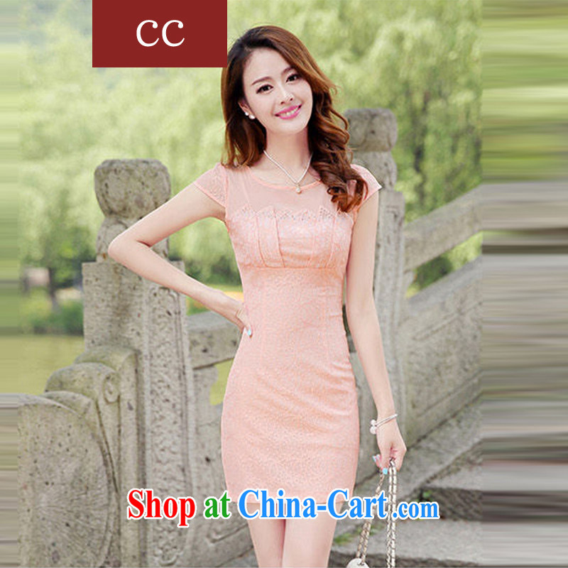 Appeals to appeal to 2015 new retro cheongsam dress style beauty Chinese improved daily cheongsam dress pink XXL