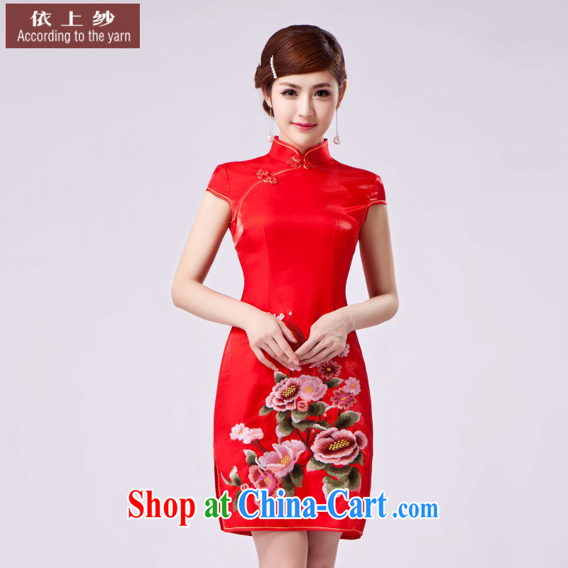In Uganda, the original innovation, improved daily retro beauty ladies cotton embroidered short cheongsam dress dress red XL