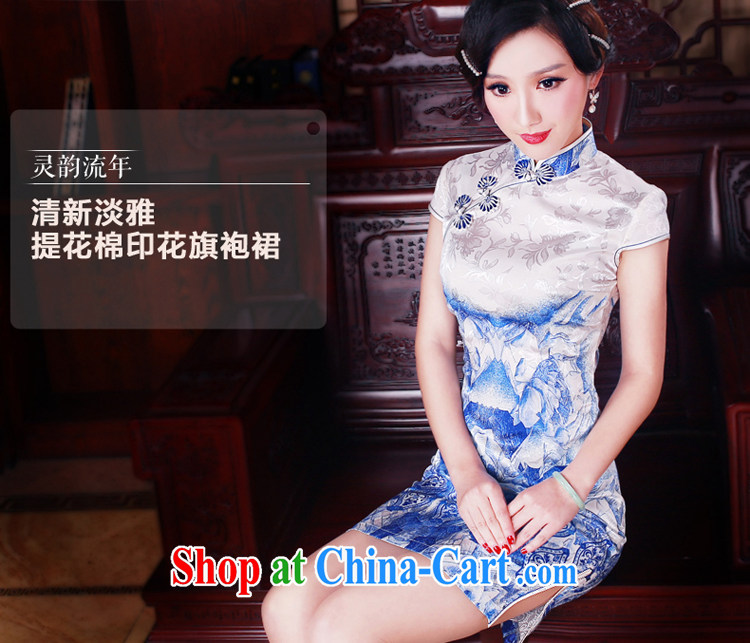 ruyi, 2015 new summer, short, female qipao qipao Daily Beauty short dresses qipao 5001 blue S pictures, price, brand platters! Elections are good character, the national distribution, so why buy now enjoy more preferential! Health