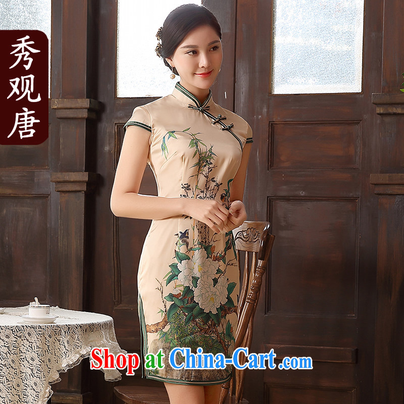 The CYD HO Kwun Tong' of 2015, new stamp antique dresses summer improved Stylish Girl dresses QD 5127 fancy XXL