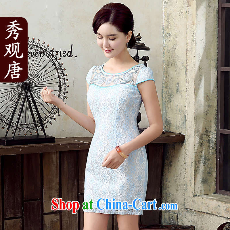 The CYD HO Kwun Tong' the weather 2015 summer new lace dress retro dress fashion dresses skirts KD 5150 blue XXL
