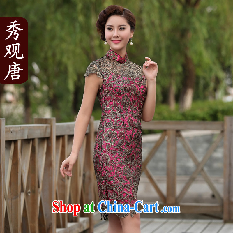 Cyd Ho Kwun Tong whimsical smile lace cheongsam dress retro fashion 2015 summer beauty MOM dresses G 13,639 red XXL