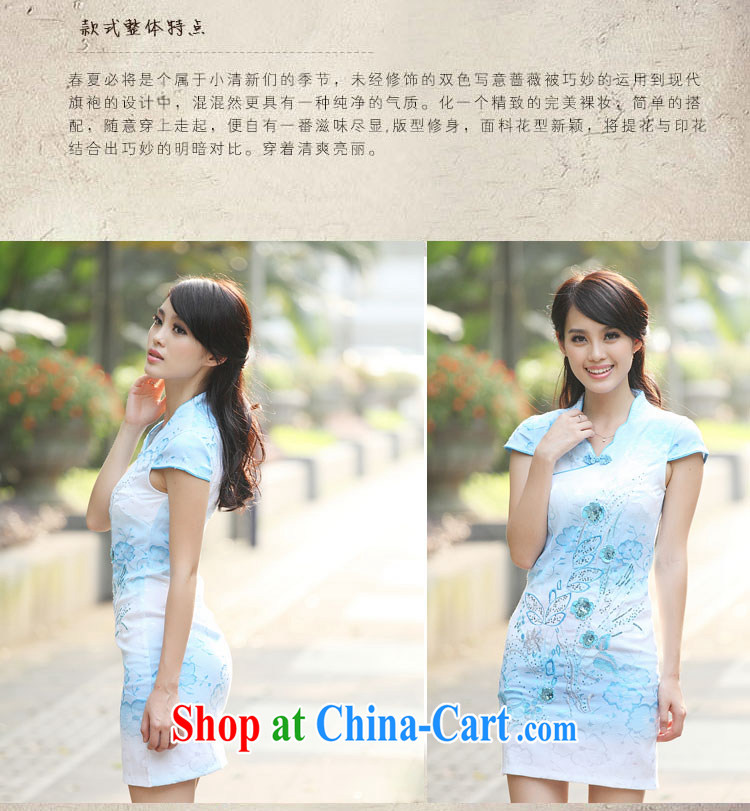 According to Wei family 2015 spring and summer with new, improved Stylish retro dresses cheongsam girls blue XL pictures, price, brand platters! Elections are good character, the national distribution, so why buy now enjoy more preferential! Health