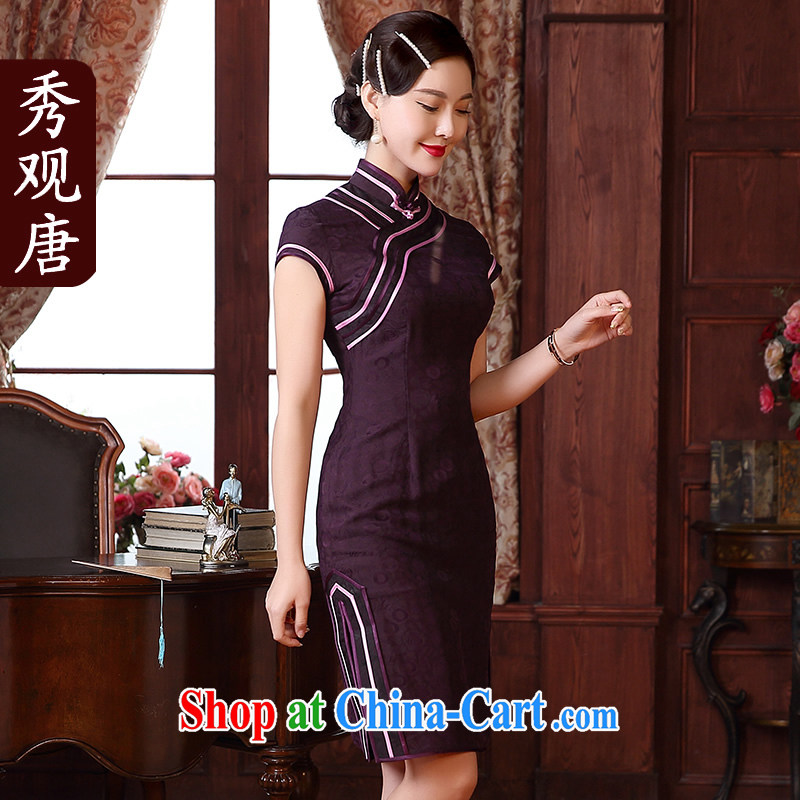The CYD HO Kwun Tong' Fang Yue high-end silk fragrant cloud yarn dresses 2015 summer new retro cheongsam dress QD 5125 dark XXL