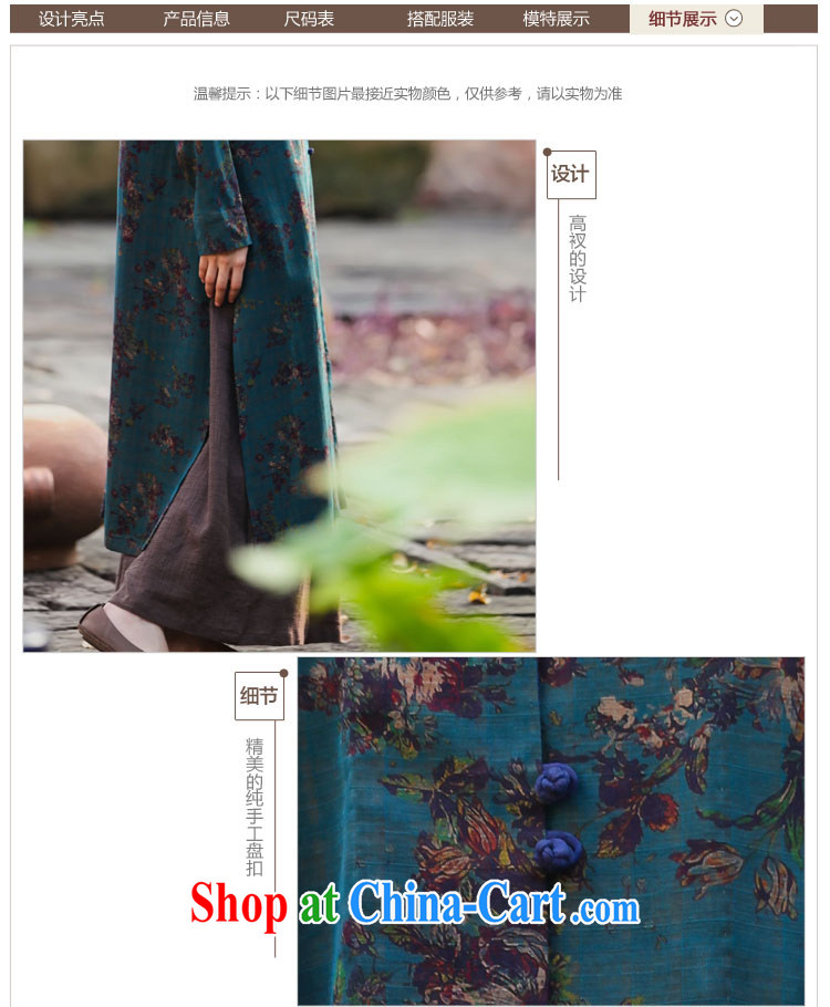 Ask a vegetarian (Yue heart health female spring and summer new upscale scent cloud yarn long jacket Chinese long, Grand Prix, 1873 blue-green bottom floral L pictures, price, brand platters! Elections are good character, the national distribution, so why buy now enjoy more preferential! Health