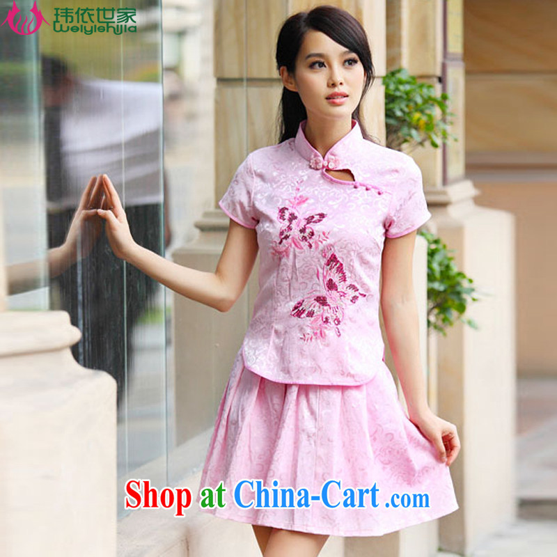 According to Wei family 2015 summer new female elegant retro fresh Chinese to Butterfly cheongsam dress set pink XL