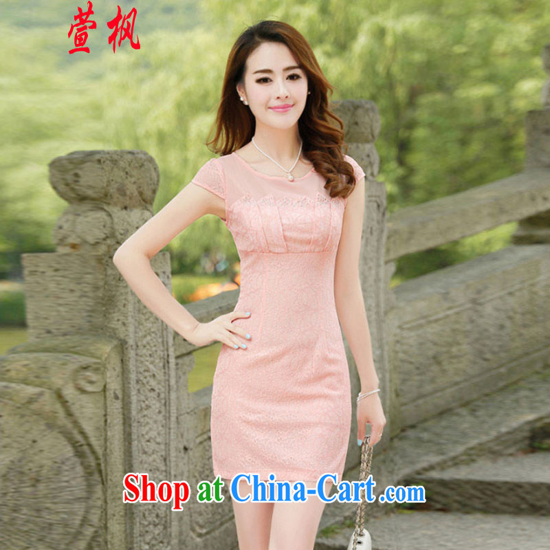 XUAN FENG 2015 new summer Korean Beauty round-collar half sleeve lace hot drill China wind fashion cheongsam dress pink XXL