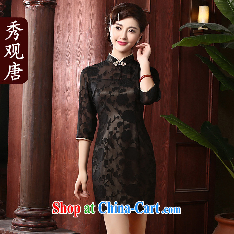 The CYD HO Kwun Tong one of flexible spring loaded, long-sleeved qipao improved stylish 2015 new retro dresses QZ 4706 black L