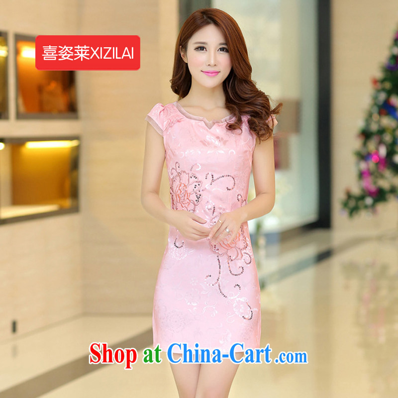 Hi beauty, XIZILAI summer 2015 China wind stylish improved cheongsam dress beauty Web yarn edge qipao manual embroidery cheongsam dress dresses pink XL