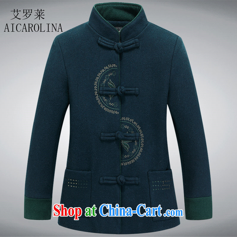 The new, the older Chinese women jacket spring loaded the ventricular hypertrophy, jacket hidden cyan XXXL
