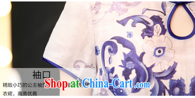 Smoke-colored 2015 spring and summer new Ethnic Wind stamp dresses female blue and white porcelain short-sleeved Silk Dresses beauty retro style dresses blue and white porcelain XL pictures, price, brand platters! Elections are good character, the national distribution, so why buy now enjoy more preferential! Health