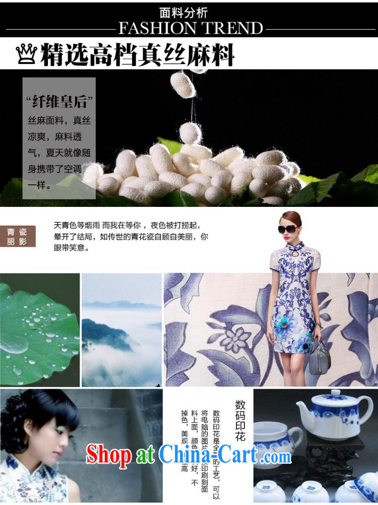 Double, Chen 2015 spring and summer with new Ethnic Wind stamp dress blue and white porcelain short-sleeved Silk Dresses beauty retro style dresses blue and white porcelain S pictures, price, brand platters! Elections are good character, the national distribution, so why buy now enjoy more preferential! Health