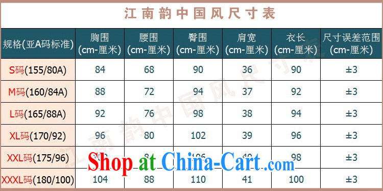 Dan smoke summer, female cool d Europe with AIDS, silk short-sleeved video thin dresses retro suit sauna Silk Cheongsam dress such as the color 2 XL pictures, price, brand platters! Elections are good character, the national distribution, so why buy now enjoy more preferential! Health