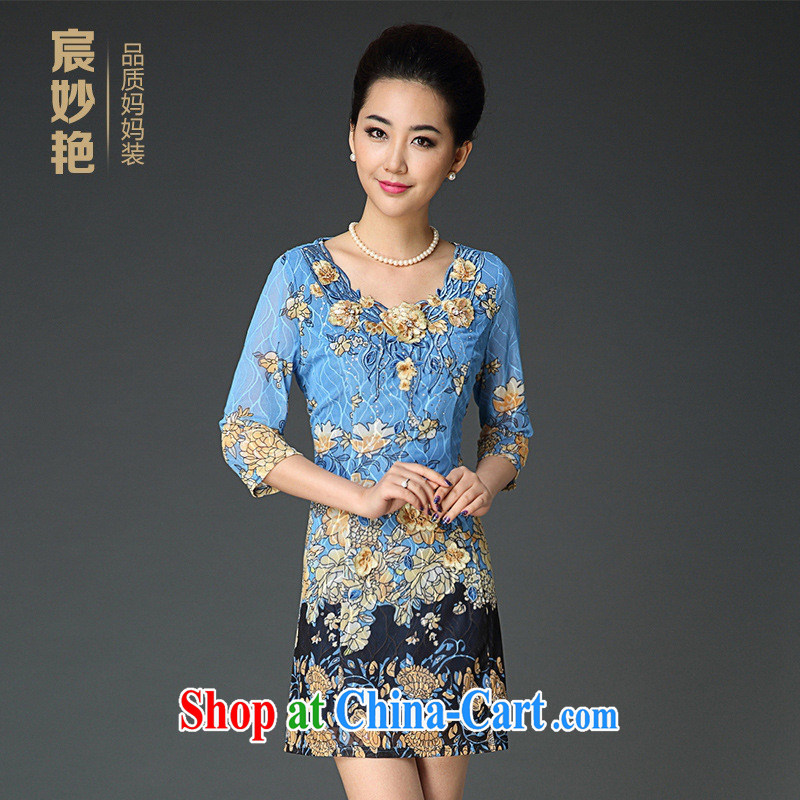 Health concerns women's clothing * law Alice Ho Miu Ling Nethersole in stunning older women summer embroidery dress code the mother load embroidered Web yarn and elegant and stylish summer yellow 4 XL