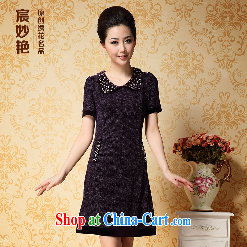 Health concerns women's clothing * law Alice Ho Miu Ling Nethersole stunning Summer new middle-aged and older women's clothing dresses cultivating the code MOM with a short-sleeved summer dress girl deep purple 4 XL
