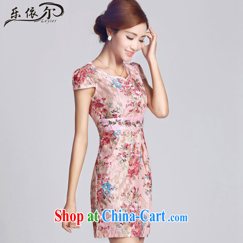 And, in accordance with classical lady dresses retro embroidery flowers daily short cheongsam dress LYE 33,306 pink M