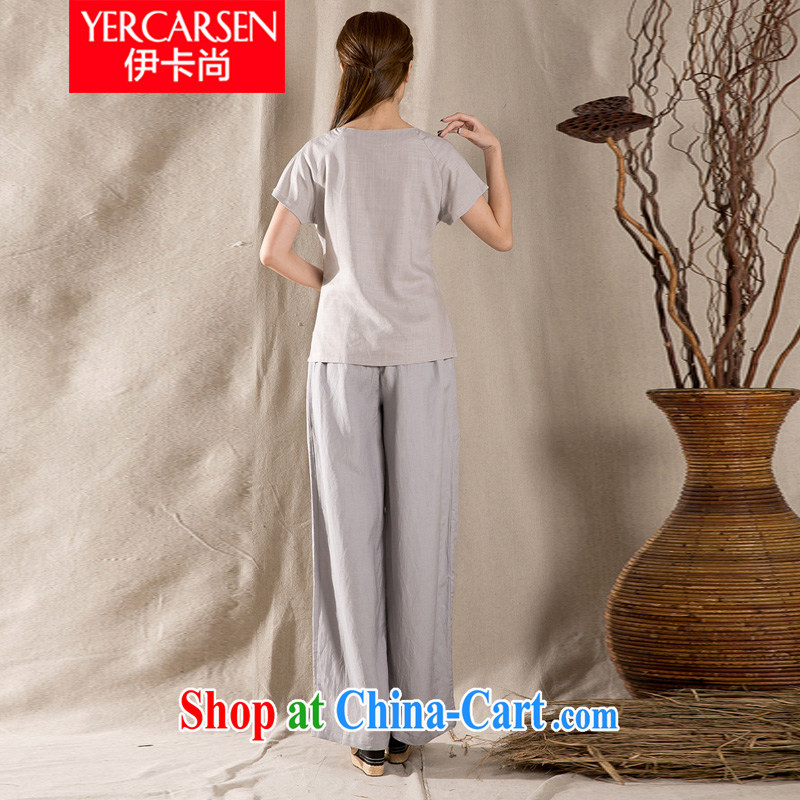 The card is still (YERCARSEN) 2015 summer new antique Chinese cotton Ms. Yau Ma Tei Chinese cheongsam shirt gray XXL, the card is still (YERCARSEN), online shopping