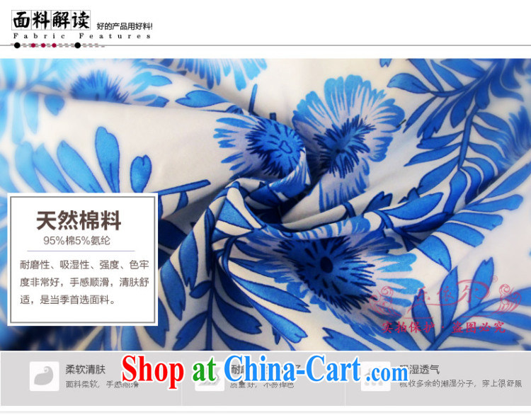 And, in accordance with blue and white porcelain classic cheongsam dress girls dresses new short-sleeved improved lady the Pearl LYE 66,617 blue and white porcelain XXL pictures, price, brand platters! Elections are good character, the national distribution, so why buy now enjoy more preferential! Health