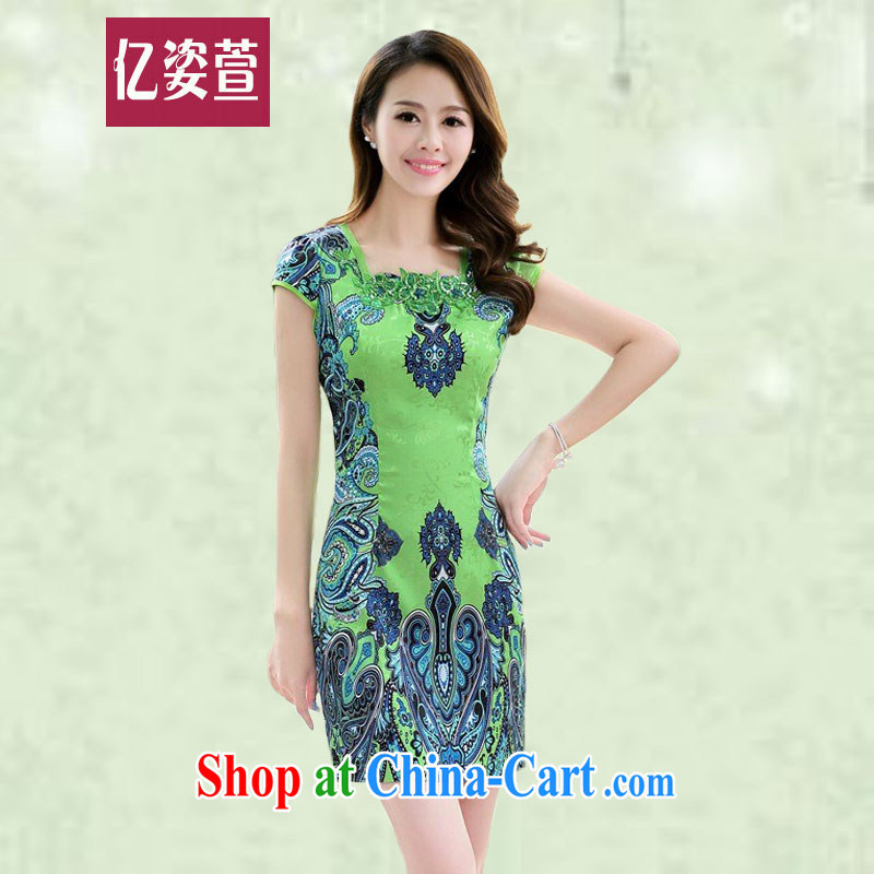 100 million Dollar City summer 2015 women with new packages and dresses lady elegant daily improved cultivation and stylish retro stamp duty cheongsam dress 8808 green XXL