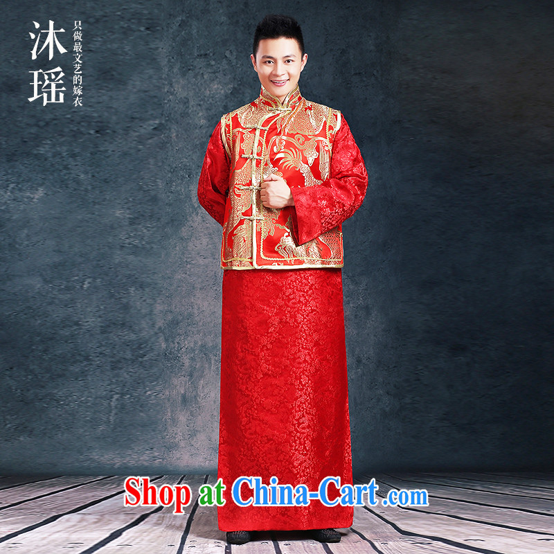 Mu Yao men's costumes show reel service wedding ceremony the groom's toast clothing embroidered Chinese Dress Dragon and use classical antique wedding 2-Piece gown Tang 3, Dragon eschewed 2 XL brassieres 120 CM
