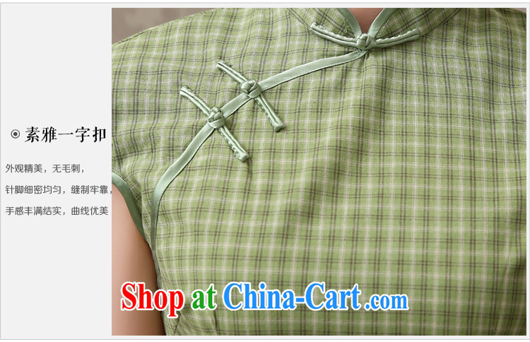 Martin Taylor 2015 spring and summer new tartan cotton the daily goods short retro Korea video thin cheongsam dress two-color light gray grid S pictures, price, brand platters! Elections are good character, the national distribution, so why buy now enjoy more preferential! Health