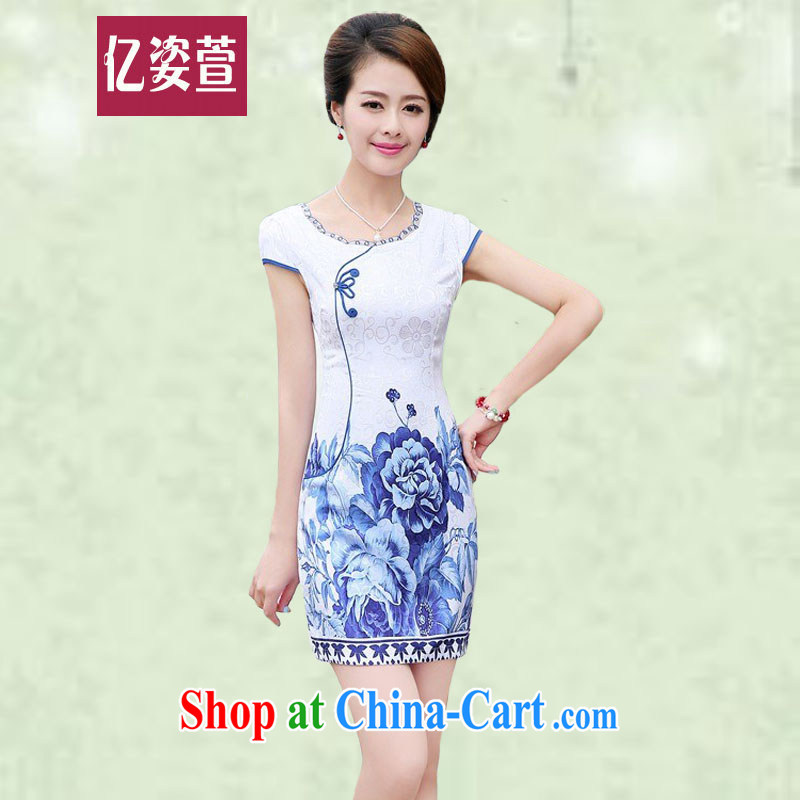 100 million Dollar City daily improved short 2015 summer new retro short skirts beauty charm lady package and dress modestly atmospheric cheongsam dress 7868 blue floral XXL